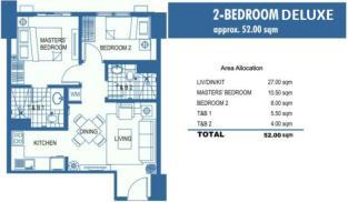Flair 2 BR deluxe floor plan